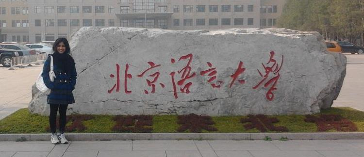 Beijing Language and Culture University student
